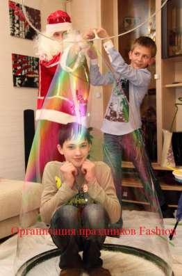 Утренник в д/ саду и начальной школе–новогодний праздник! в Москве Фото 2
