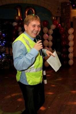Ведущий на свадьбу и новогодний корпоратив. Тамада Омск Фото 4