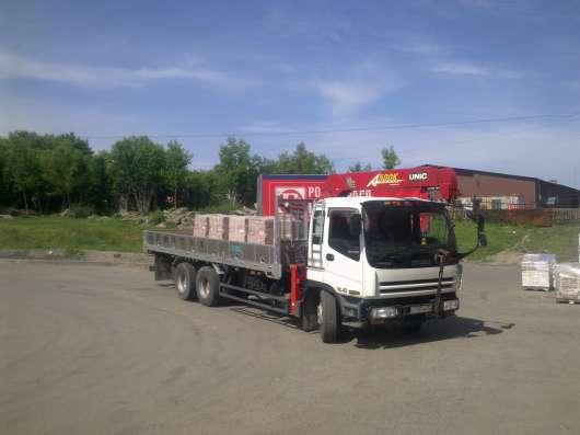 Услуги спецтехники в Барнауле Фото 1