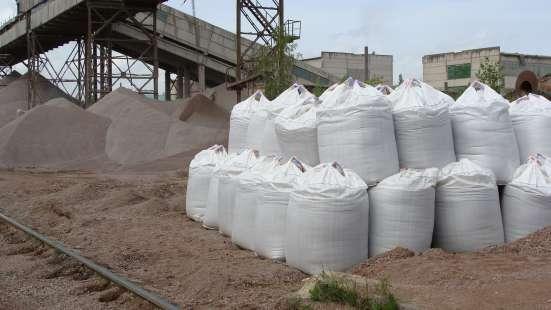 Песок в мешках крупно и мелкозернистый 50-55 кг