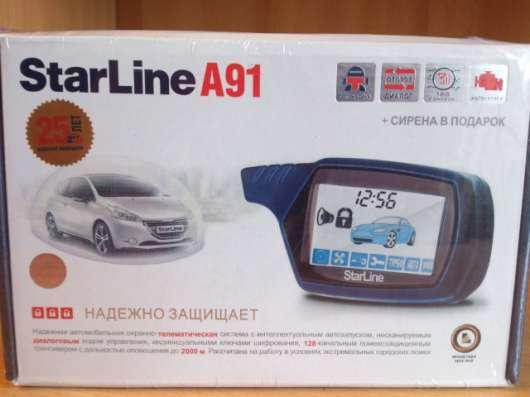 Сигнализация StarLine A91 Dialog ,запуск.