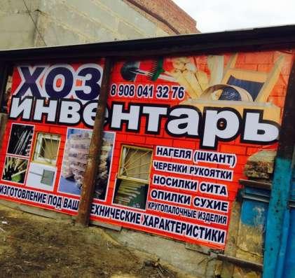Шканты нагеля шкант нагель в Челябинске Фото 2