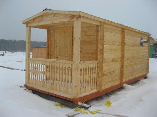 Строительство домов, бань, бытовок
