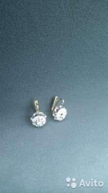 Продаются золотые серьги с бриллиантами