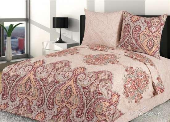 Академия Уюта - лучший домашний текстиль по лучшим ценам