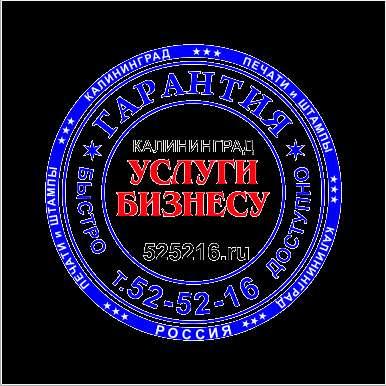 Регистрация фирм (ООО, ИП)