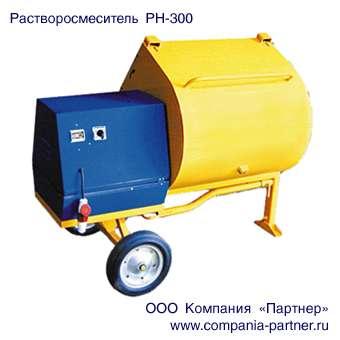 Бетоносмесители, растворосмесители в Омске Фото 3