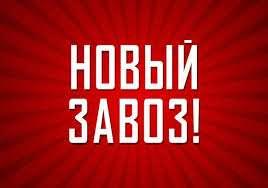 1 евро за кг. Секонд хенд оптом в Таганроге Фото 5