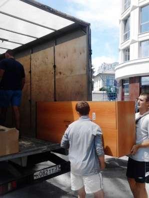 Перевозка мебели, пианино, сейфа, оборудования в Белгороде Фото 1