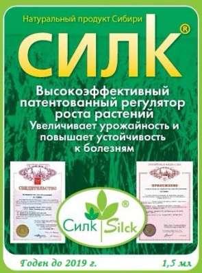 Продам регулятор роста СИЛК в Санкт-Петербурге