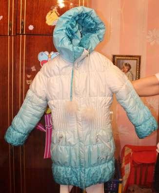 Продаю куртку зима дев. 36 р.