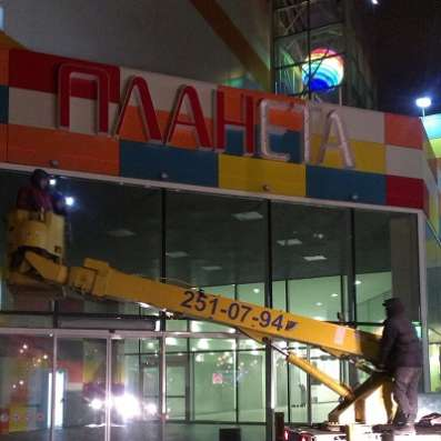 Монтаж, видео наблюдения, Красноярск
