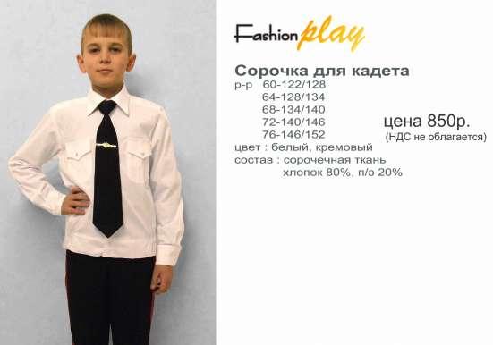 Форма для кадетов в Санкт-Петербурге Фото 3