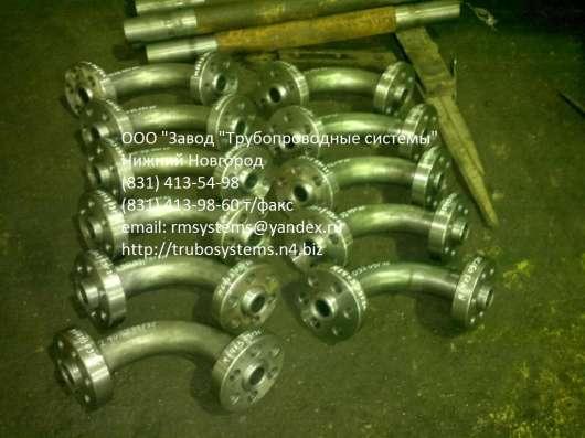 Производим детали трубопроводов ГОСТ 22790-83 в Нижнем Новгороде Фото 2