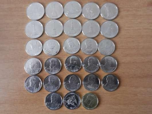 монеты бородино комплект 28шт.