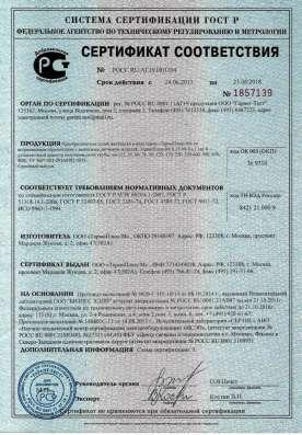 ТермоПлюс-М. Защита Накипь, Железо и Коррозия. Гарантия 5 л
