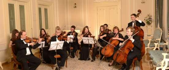 Симфонический оркестр. Музыканты для корпоратива, торжества.