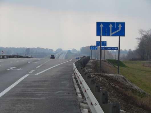 Участки на Каширском шоссе первая линия трассы Дон съезды