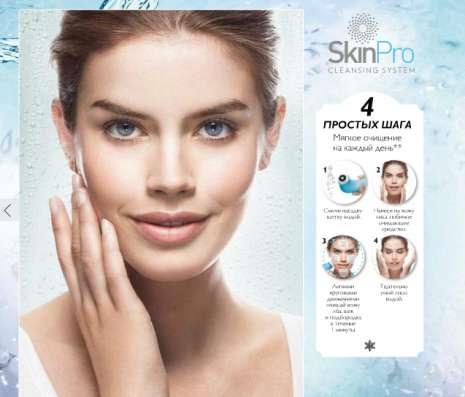 Аппарат для очищения кожи лица SkinPro + ПОДАРОК в г. Самара Фото 4