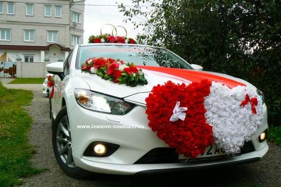 Машины на свадьбу Mazda-6
