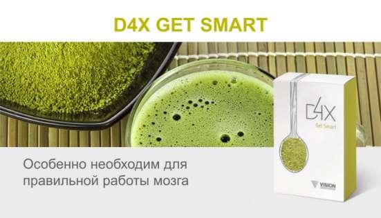 Умная еда: защита, энергия, повышение иммунитета в Обнинске Фото 3