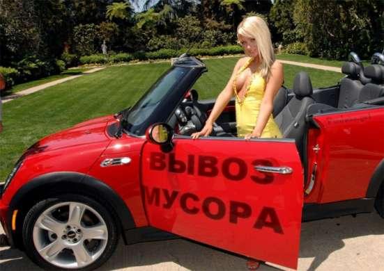 Белгород без мусора. Вынос и вывоз