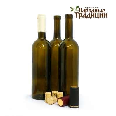 Темная винная бутылка Бордо 0.75 л. оптом!