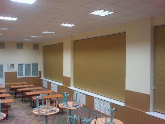 Жалюзи и Рулонные шторы от производителя в Ростове