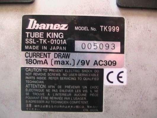 Продаю ламповую педаль Ibanez Tube king