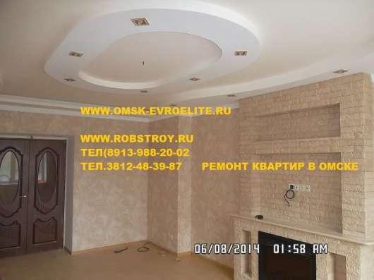 Цены на ремонт квартир в омске Фото 1