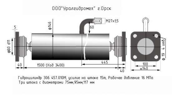 Гидроцилиндры для автомобилей КАМАЗ всех модификаций, автокр