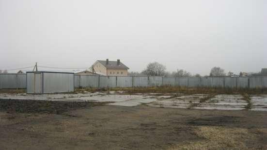 Сдается ангар 1200 кв. м на уч.1.5 га В Истринском районе