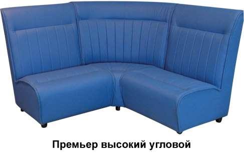 Диваны для офиса, отеля и дома в Санкт-Петербурге Фото 1