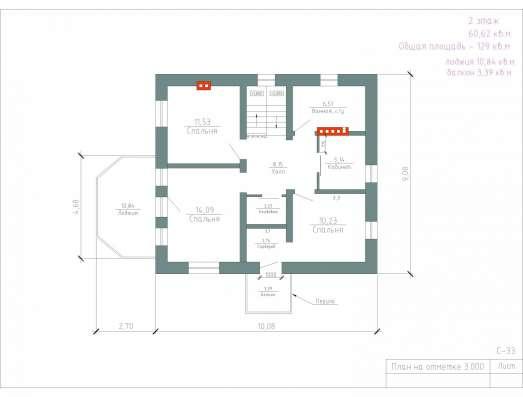 Продам проект коттеджа 130 кв. м / Артикул С-33 в Перми Фото 1
