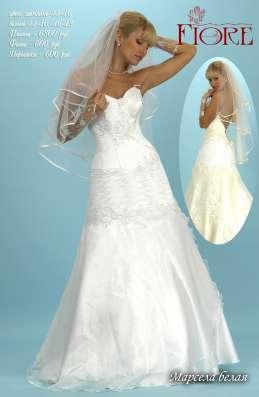 Продаются свадебные платья. Новые. Распродажа