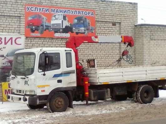 Услуги любого манипулятора в Нижнем Новгороде Фото 1