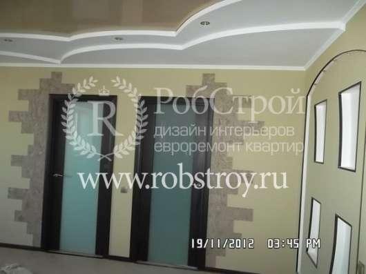 договор на ремонт квартир в омске Фото 3