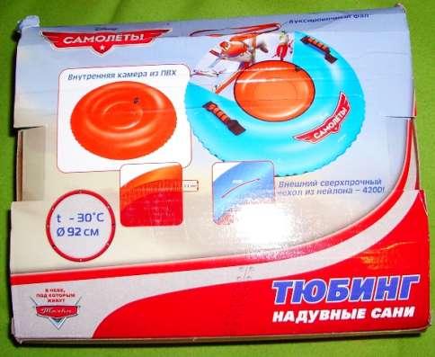 Тюбинг - надувные сани «Самолеты» , диаметр  92 см.,с плотны
