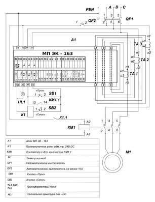 Схема управления приводом нории или конвейера в Краснодаре Фото 1