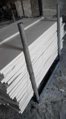 Кедровая доска 25мм