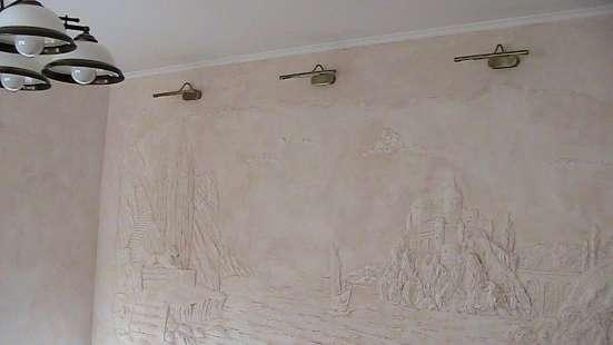 Ремонт и отделка квартир и офисов в Москве Фото 4