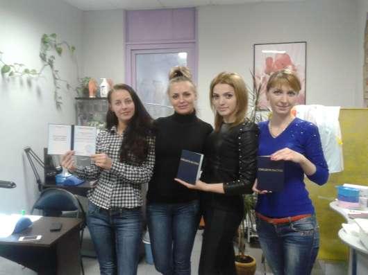 курсы маникюра в Москве Фото 4