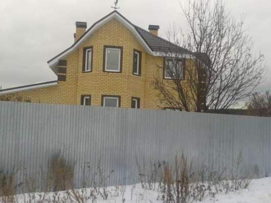 Строительство домов в Екатеринбурге Фото 1