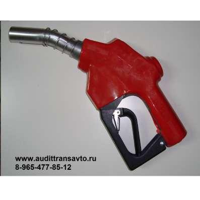 Кран раздаточный автоматический АЗС-05-00 Ду-25 высокопроизводительный