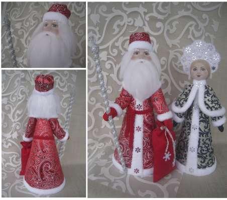 Дед Мороз и Снегурочка большие