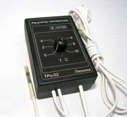 Терморегулятор электронный ТРо-02  для  погреба,  омшаника