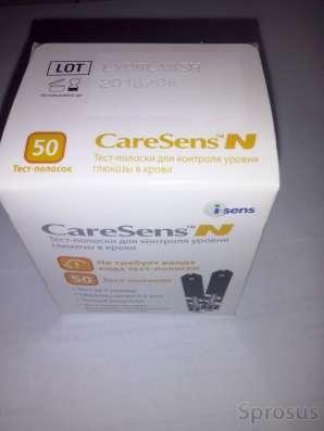 Тест-полоски для глюкометра Caresens n