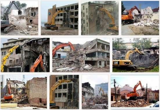 Снос домов, зданий и строений, демонтаж зданий