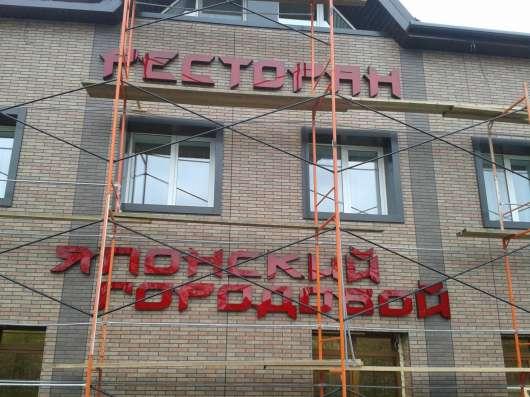 Фотопечать на стекле и т. д. изготовление любой рекламы в Владивостоке Фото 1