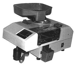 монетосчётная машина АСМ-1Л